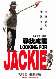 Looking for Jackie (2009)