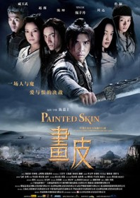 Painted Skin (2008)