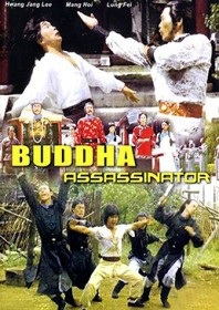 Buddha Assassinator (1980)